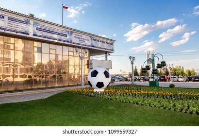 Samara, Russia - May 19, 2018: Installation in the form of a soccer ball on Samara street