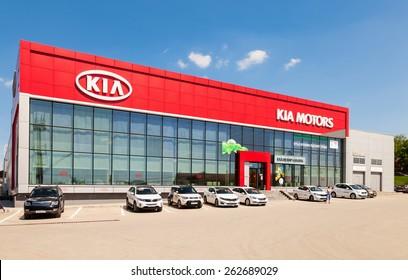 SAMARA, RUSSIA - MAY 24, 2014: Office of official dealer KIA Motors. Kia Motors is South Korea's second-largest automobile manufacturer