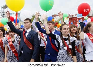 "Samara, Russia, may, 24, 2018: high school graduates celebrate the end of school and the holiday ""Last bell"", a festive procession"