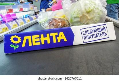Samara, Russia - May 25, 2019: Goods separator on the conveyor belt in hypermarket Lenta. Text in Russian: Lenta, next purchaser