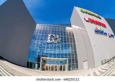 Samara, Russia - May 26, 2017: New modern largest shopping center Gudok in summertime
