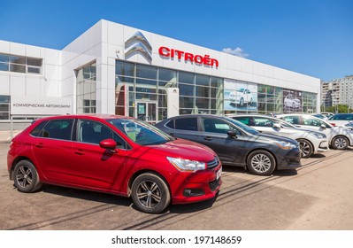 SAMARA, RUSSIA - MAY 31, 2014: Office of official dealer Citroen. Citroen is a major French automobile manufacturer, part of the PSA Peugeot Citroen group