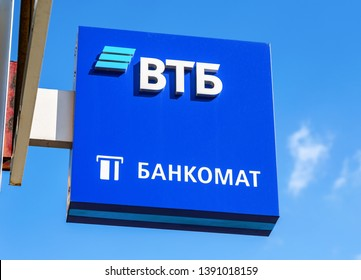 Samara, Russia - May 4, 2019: Logo of the Russian VTB bank against the blue sky. VTB bank is one of the largest russian banks. Text in Russian: Cash dispenser