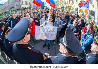 Samara, Russia - May 5, 2018: Opposition protest rally ahead of President Vladimir Putin's inauguration ceremony