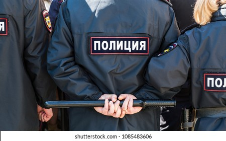 Samara, Russia - May 5, 2018: Russian policeman with police truncheon. Text in russian: Police