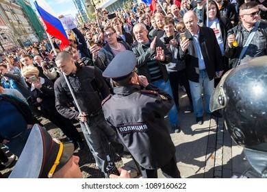Samara, Russia - May 5, 2018: Opposition protest rally ahead of President Vladimir Putin's inauguration ceremony