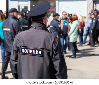 Samara, Russia - May 5, 2018: Russian policemen during an opposition protest rally at the city street