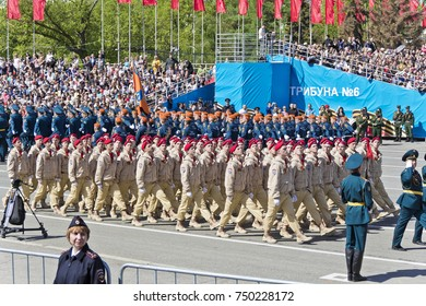 SAMARA, RUSSIA - MAY 9: Russian soldiers march at the parade on annual Victory Day, May, 9, 2017 in Samara, Russia.