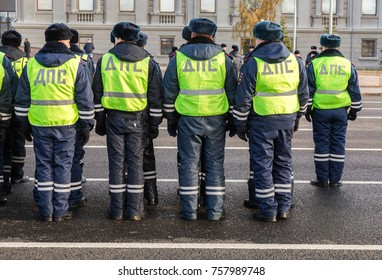 Samara, Russia - November 16, 2017: Russian police unit in uniform of the State Automobile Inspectorate on the Kuibyshev square
