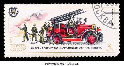 Samara, Russia - November 26, 2017: Vintage postage stamp shows red soviet firetruck with firefighters, printed in USSR in 1985