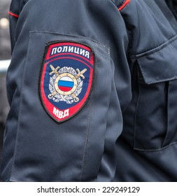 SAMARA, RUSSIA - NOVEMBER 7, 2014: Chevron on the sleeve uniforms of the russian policeman