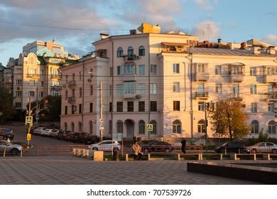 SAMARA, RUSSIA - OCTOBER 12, 2016: Sunset in the historic part of Samara (former Kuybyshev). Is the sixth largest city in Russia. It is situated in the southeastern part of European Russia.