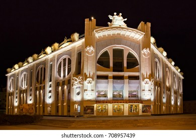 SAMARA, RUSSIA - OCTOBER 12, 2016: Samara State Philharmonic Society. The building was built in 1974, imitating the former circus theater Olympus on this place (built in 1907, dismantled in 1974).