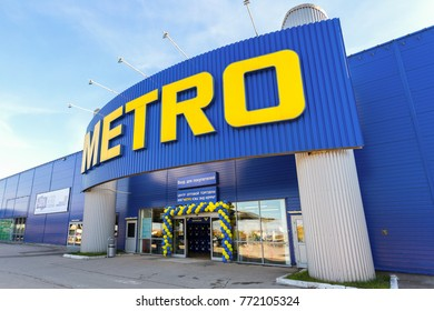 Samara, Russia - October 12, 2017: Metro Cash & Carry Samara Store. Metro Group is a German global diversified retail group based in Dusseldorf