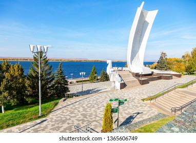 """Samara, Russia - October 7, 2018: Monument """"Boat"""" in the form of a ship with a white sail at the city embankment of Volga river in sunny day"""