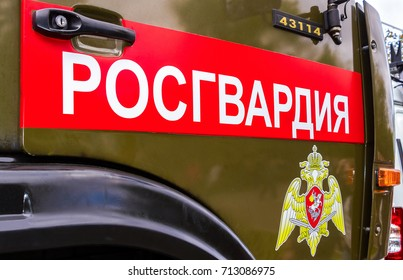 """Samara, Russia - September 10, 2017: Inscription """"Rosgvardia"""" and emblem of the troops of the National Guard of the Russian Federation on the board of car. Text in russian: """"Rosgvardia"""""""