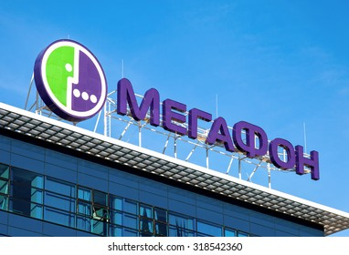 SAMARA, RUSSIA - SEPTEMBER 13, 2015: Logo of MegaFon against blue sky. MegaFon is second largest mobile phone operator in Russia