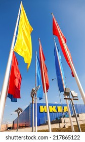 SAMARA, RUSSIA - SEPTEMBER 14, 2014: IKEA Samara Store. IKEA is the world's largest furniture retailer and sells ready to assemble furniture. Founded in Sweden in 1943