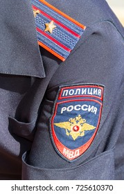 Samara, Russia - September 17, 2017: Chevron on the sleeve uniforms of the russian policeman