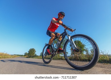 Samara, Russia - September 2017: Male cyclist practices for Russian mtb championship.