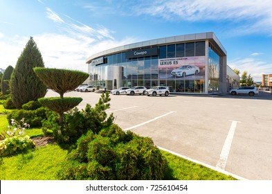 Samara, Russia - September 3, 2017: Official dealer Lexus in Samara, Russia. Lexus is the luxury vehicle division of Japanese automaker Toyota Motor Corporation