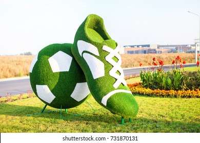 SAMARA, RUSSIA - SEPTEMBER 3, 2017: Russian football ball and boots . Russia 2018. Russian symbols, travel in Russia,  photo image sport background. soccer championship 2018 in Russia