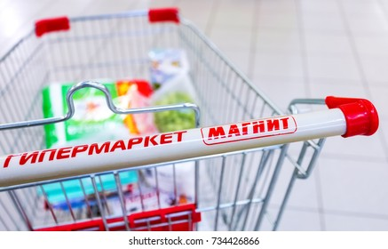 Samara, Russia - September 3, 2017: Shopping cart family hypermarket Magnet. Russia's largest retailer