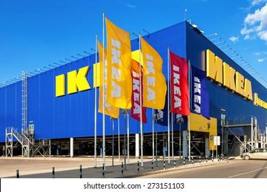 SAMARA, RUSSIA - SEPTEMBER 6, 2014: IKEA Samara Store. IKEA is the world's largest furniture retailer and sells ready to assemble furniture