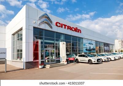 SAMARA, RUSSIA - SEPTEMBER 9, 2015: Office of official dealer Citroen. Citroen is a major French automobile manufacturer, part of the PSA Peugeot Citroen group