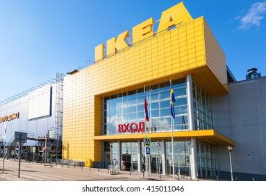 SAMARA, RUSSIA - SEPTEMBER 9, 2015: IKEA Samara Store. IKEA is the world's largest furniture retailer and sells ready to assemble furniture