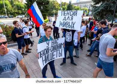 Samara, Russia - September 9, 2018: Opposition protest against raising the retirement age. Text in Russian: Retirement for living