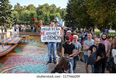 Samara, Russia - September 9, 2018: Opposition protest against raising the retirement age