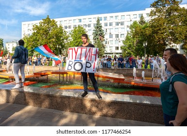 Samara, Russia - September 9, 2018: Opposition protest against raising the retirement age. Text in Russian: Putin is a thief