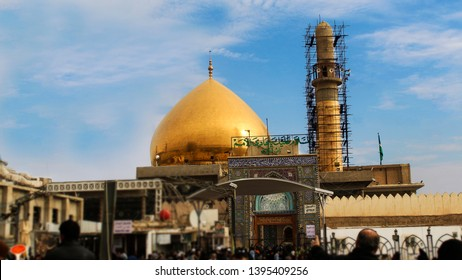 Imam Ali Images, Stock Photos & Vectors | Shutterstock