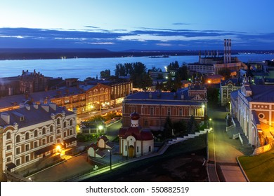 Samara,Russia - Circa 2015: Night cityscape of old center of the city Samara. View on Zhigulevskiy beer factory and the Volga river.