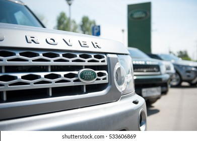 Samara-Russia-01-july-2013 -  Land Rover cars on the dealers's parking