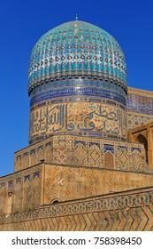 Samarkand: dome of bibi khanym mosque