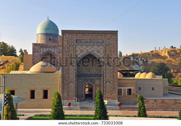 Samarkand: shah-i-zinda ensemble gate