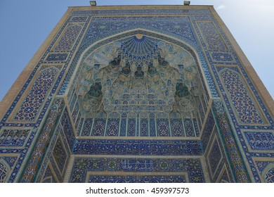 Samarkand, Uzbekistan - July 03, 2014: Mausoleum of Amir Timur (1336-1405). Political figure of the second half of the XIV century. He founded a huge Asian Empire and the Timurid dynasty.