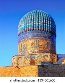 SAMARKAND, UZBEKISTAN - JULY 07: The main chamber cupola of Bibi-Khanym Mosque on July 07, 2018 in Samarqand, Uzbekiston. It is one of the foremost interesting place in Central Asia