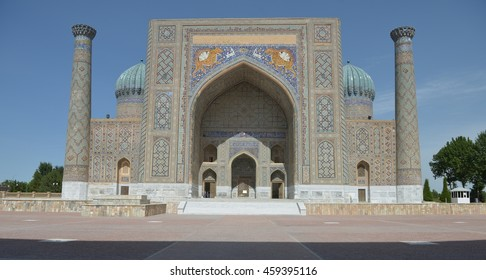 Samarkand, Uzbekistan - June 03, 2014: on the Registan square in the center of Samarkand. This famous architectural complex was built from the XV to the XVII century.