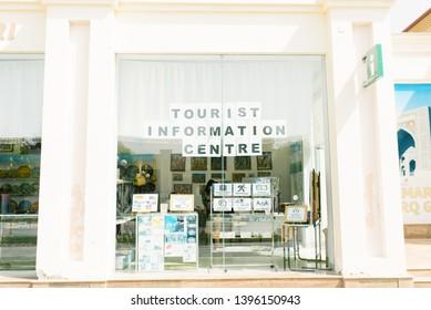 Samarkand, Uzbekistan. May 2019. Entrance to the tourist center of Samarkand