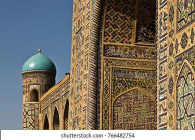 SAMARKAND, UZBEKISTAN - October, 2015: Fragment of Registan Square Mosque and Madrasah complex in Samarkand, Uzbekistan