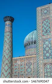 Samarkand, Uzbekistan. Registan Square, details: blue domes, minarets and decorations