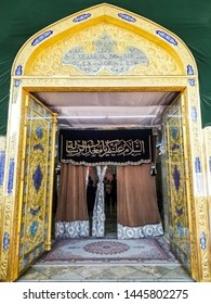 Samarra, Iraq - September 15, 2018: Shrine of Shia Imam Hassan Askari and his family where people comes for Ziyāra mean pilgrimage a religious act to attend before the grave of Holy leaders.