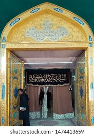 Samarra, Iraq - September 15, 2018: Shrine of Shia Imam Hassan Askari and his family. Place of pilgrimage and graves of Holy leaders. Islamic art in Interior designing with Gold and Silver.