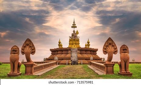 Samdech Sangha Raja Jhotañano Chuon Nath Phnom Penh, Cambodia