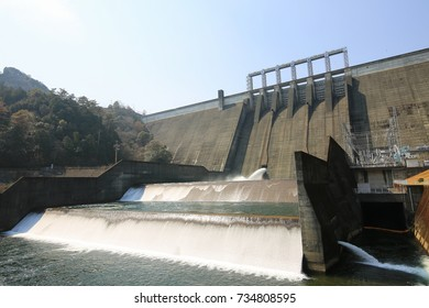 Sameura Dam in Kochi,Japan