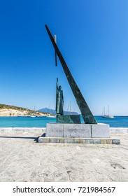 Samos Island, Greece - September 15, 2017 : Pythagoras the Samian at Pythagorion Port view in Samos Island. Samos Island is populer tourist destination in Greece.