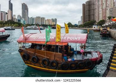 A sampan, a traditional chinese wooden boat ready for a tour at Aberdeen habor. Aberdeen, Hong Kong Island, Hong Kong, January 2018